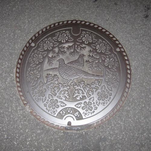 平川市のマンホール
