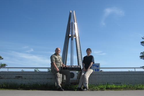経緯度交会点標示塔