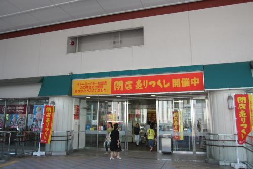 イトーヨーカ堂秋田店
