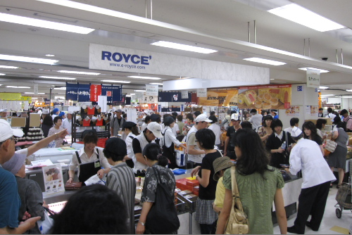 大北海道展(京王百貨店)