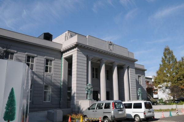 元枢密院庁舎