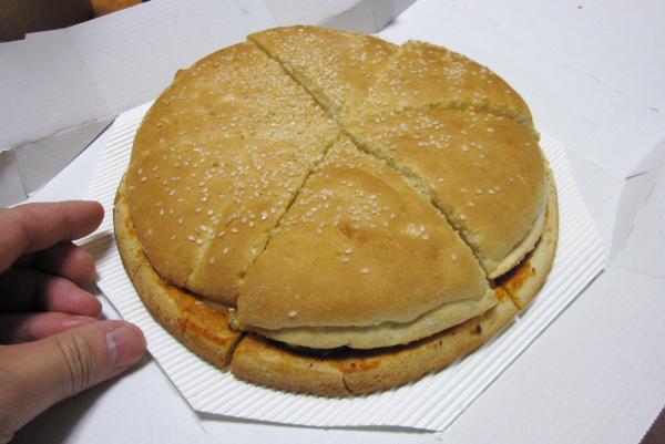 ピザバーガー