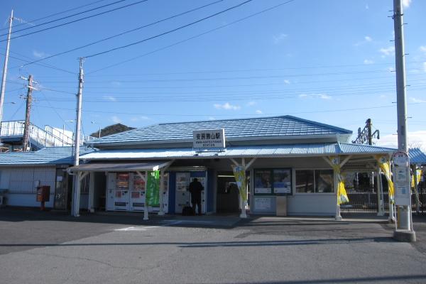 安房勝山駅