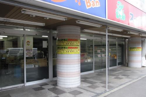 ローソン 練馬旭町一丁目店