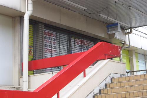 ロヂャース戸田店