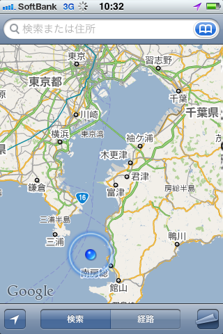 金沢漁港・忠彦丸