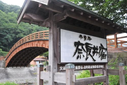 木曽の大橋