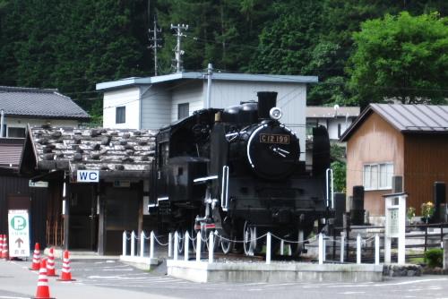 C12199