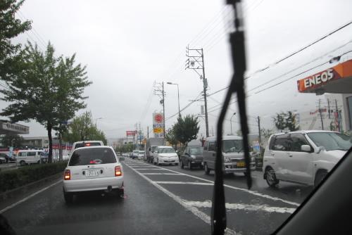 2日目は雨