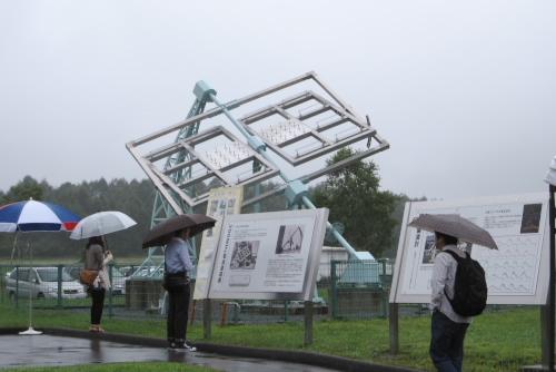 200MHz電波望遠鏡