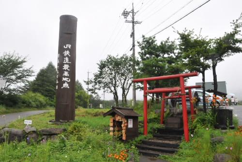 JR鉄道最高地点の碑と鉄道神社