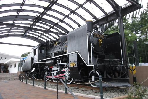 C56-149
