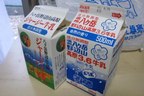 野辺山高原3.6牛乳と、ジャージー牛乳