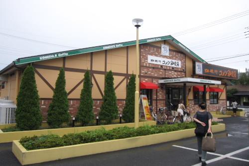 コメダ珈琲 戸田公園店