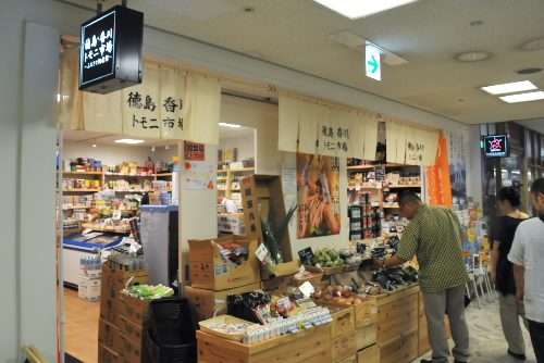 トモニ市場