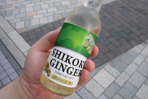 SHIKOKU GINGER