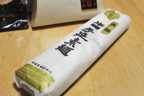 半田手延素麺