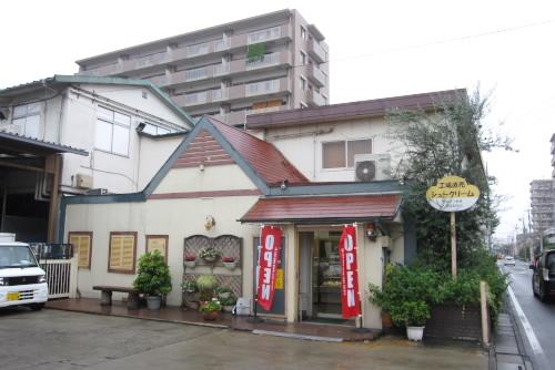 ヨネザワ製菓