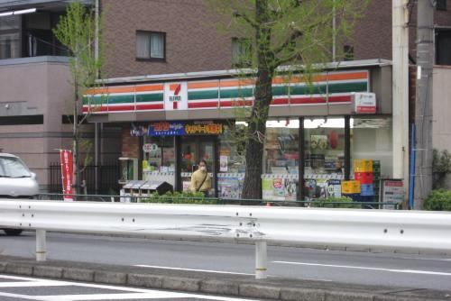セブンイレブン練馬旭町店