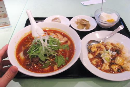 刀削麺超お得セット (890円)