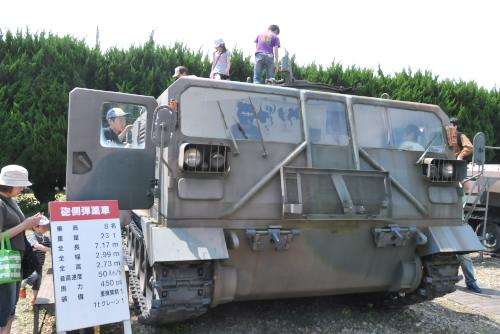 87式砲側弾薬車