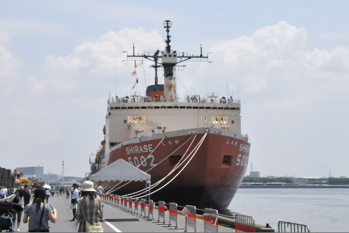 砕氷船しらせ(SHIRASE 5002)