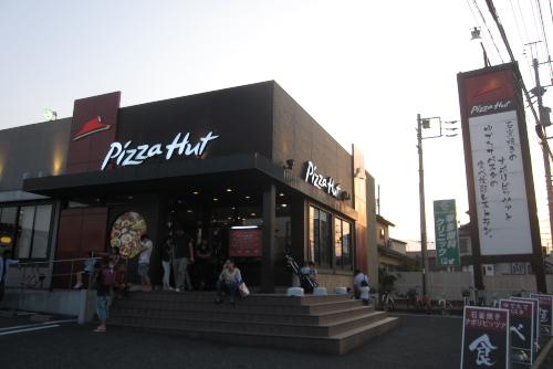 ピザハット・ナチュラル松戸五香店