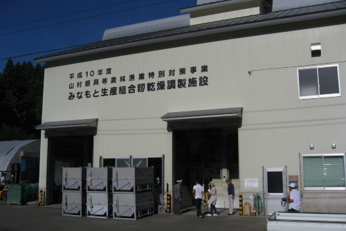 吉川:みなもと生産組合籾乾燥調整施設