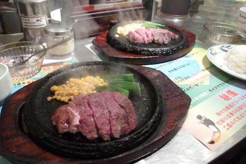 牛ランプステーキ