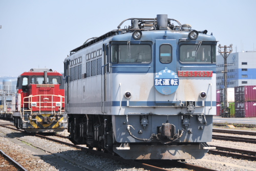 EF65 2057