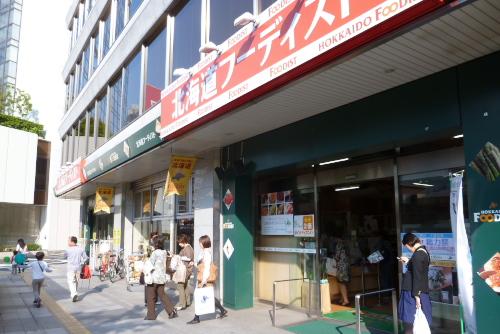 HOKKAIDO FOODIST