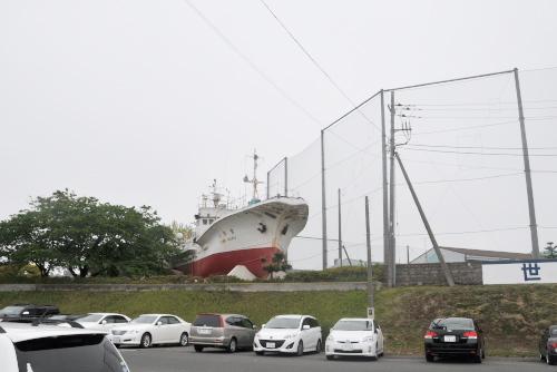 保存漁業実習船「常陽丸」