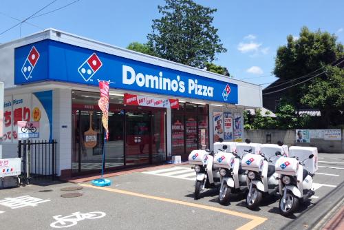 ドミノ・ピザ 光が丘公園店
