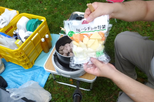 カレー・シチュー用野菜
