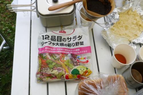 12品目サラダ