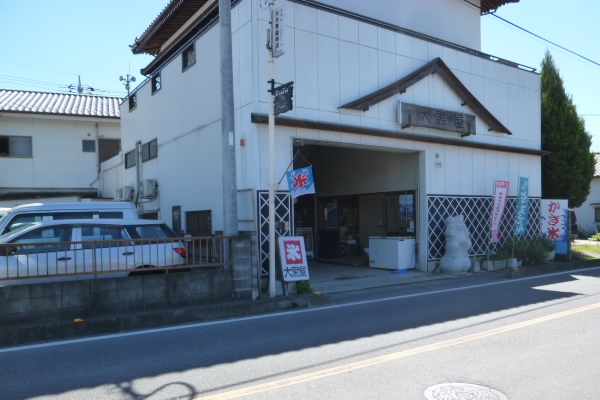 GORIGORI CAFE(大黒屋)