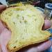 謎の失敗パン