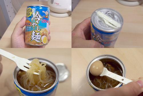 らーめん缶(冷やし麺)を食べた