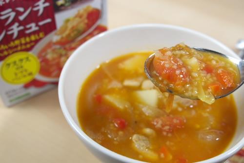 隠れ家レストランのブランチシチュートマトバジル味(クスクス付き)