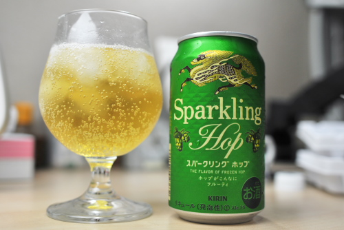 Sparkling Hopに氷を浮かべて