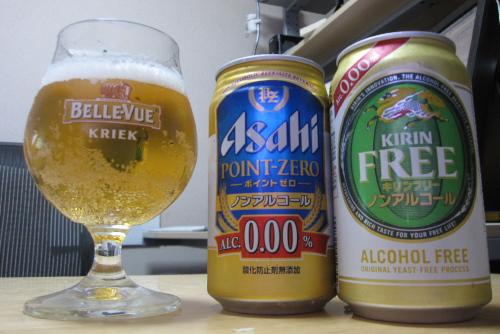 フリー vs ゼロ - ノンアルコール飲料の飲み比べ