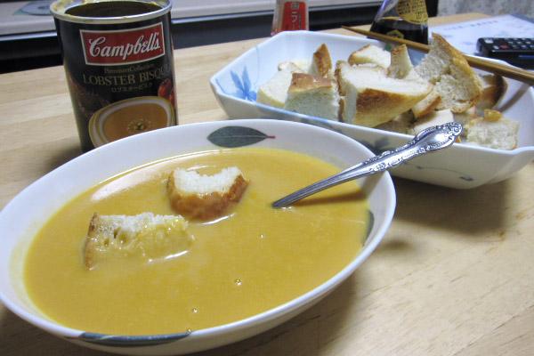 ロブスタービスクの缶スープ