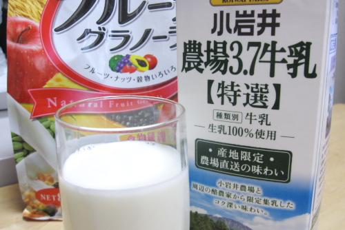 我が家のプレミアム / 小岩井農場3.7牛乳 【特選】