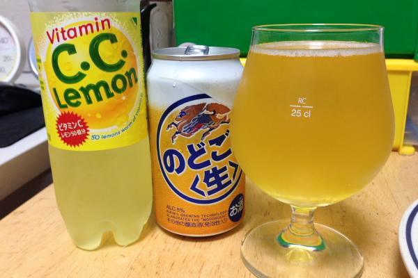 CCレモンビールがいける