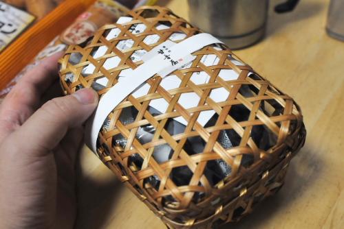 姫路 甘音屋の「果里」 10個入り (1,050円)