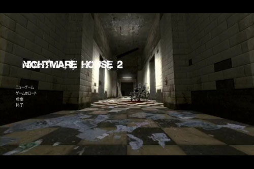 Nightmare House 2 (Half-Life2 Mod)(PC)