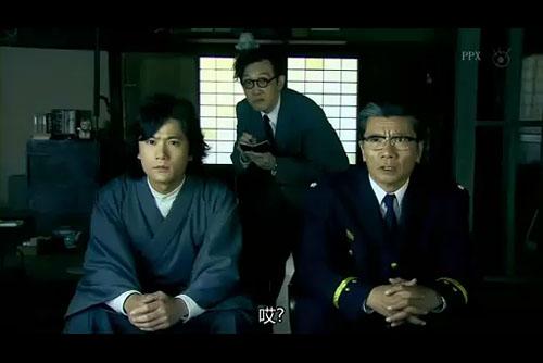 悪魔の手毬唄 / 稲垣吾郎の金田一耕助シリーズ