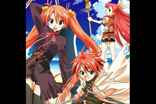 Magical Teacher Negima! ~The White Wing~