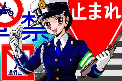 Cybernetic Hi-School 2 | Denno Gakuen 2: Highway Buster