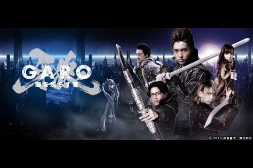 Garo: Yami o Terasu Mono (The One Who Shines in the Darkness)
